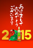 Lion Dance, Kadomatsu, 2015, Greeting On Red. 3D render illustration For The Year Of The Sheep,2015 Stock Image