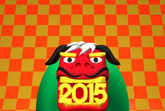 Lion Dance On Pattern 2015 Royaltyfria Foton