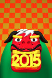 2015 Lion Dance On Pattern. 3D render illustration For The Year Of The Sheep,2015 In Japan. For New Year Greeting Postcard royalty free illustration