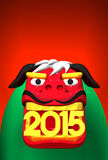 2015 Lion Dance On Red. 3D render illustration For The Year Of The Sheep,2015 In Japan. For New Year Greeting Postcard royalty free illustration