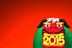 2015 Lion Dance On Red Text-Ruimte Royalty-vrije Stock Fotografie