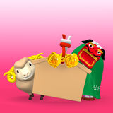 Lion Dance, Sheep With Empty Votive Picture On Pink Stock Photography