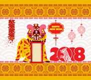 Lion dancing head and chinese new year 2018 with firecracker.  Royalty Free Stock Photo