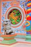 Lion And Dragon Statue In Hai Lam Ban Don Shrine, Surat Thani, Tailândia Fotos de Stock