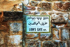 Lion gate street sign in Jerusalem Royalty Free Stock Images