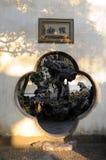 Lion Grove Garden. Suzhou. China. Gate in the rock-garden. Suzhou. China royalty free stock image