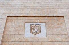 Lion of Judah emblem found on a street in Jerusalem. Israel Royalty Free Stock Photos