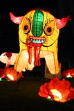 Lion lantern Stock Photo