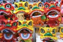 The Lion Mask stock photos