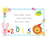 Lion put party hat and rabbit holding gift with number 2015 happ Stock Photos