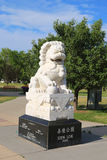 Lion sculpture at the entrance to Sien Lok Park in Calgary Royalty Free Stock Images