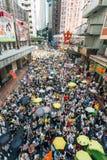 1 Lipa protest w Hong Kong Zdjęcie Royalty Free