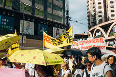 1 Lipa protest w Hong Kong Fotografia Royalty Free
