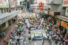 1 Lipa protest w Hong Kong Zdjęcie Stock