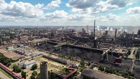 Lipetsk, Россия - 11-ое июля 2017: Взгляд сверху группы металлургического предприятия NLMK Стоковое Фото