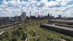 Lipetsk, Россия - 11-ое июля 2017: Группа металлургического предприятия NLMK Стоковая Фотография RF