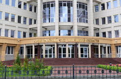 Lipetsk, RUSSIA - 05.08.2015. The Arbitration Court of Lipetsk region. The Arbitration Court of Lipetsk region Stock Images