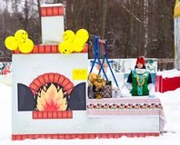 LIPETSK, RUSSIA - February 18, 2018: People on Maslenitsa. Russian pagan holiday. LIPETSK, RUSSIA - February 18, 2018: People on Maslenitsa Russian pagan holiday Royalty Free Stock Photos