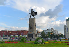 Lipetsk RUSSIA-05.08.2015. Monument to Peter the Great is one of the main attractions of the city of Lipetsk Royalty Free Stock Photography