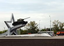 Monument in honor of the formation in Lipetsk in the spring of 1942 the first tank corps. Royalty Free Stock Photography