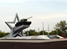 Monument in honor of the formation in Lipetsk in the spring of 1942 the first tank corps. Royalty Free Stock Images