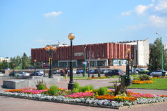 Lipetsk RUSSIA-05.08.2015. View of  Oktyabr movie theater from Peter Square Royalty Free Stock Image