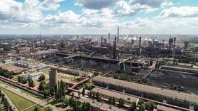 Lipetsk Ryssland - Juli 11 2017: Bästa sikt av den Metallurgical gruppen för växt NLMK Royaltyfri Bild