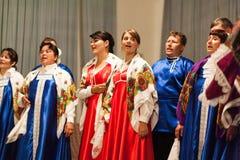Lipovans choir Stock Image