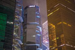 Lippo Building Bond Centre twin tower skyscraper complex in Hong Kong stock photo