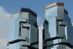 Lippo centre Royalty Free Stock Image