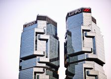 Lippo Centre Stock Photography