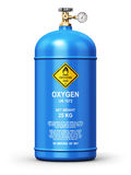 Liquefied oxygen industrial gas container Royalty Free Stock Photo