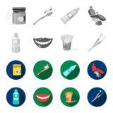 Liquide stérile dentaire dans le pot, lèvres, dents, cure-dents dans le pot, instruments médicaux pour les soins dentaires de den illustration libre de droits