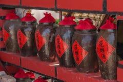 Liquore di HuaDiao Fotografia Stock