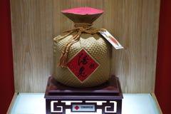Liquore di jiugui della Cina, liquore famoso di cinese Fotografia Stock