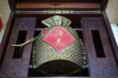 Liquore di jiugui della Cina, liquore famoso di cinese Fotografie Stock