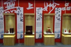 Liquore di jiugui della Cina, liquore famoso di cinese Fotografie Stock Libere da Diritti