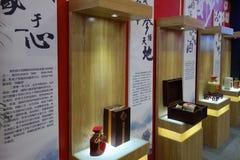 Liquore di jiugui della Cina, liquore famoso di cinese Immagine Stock Libera da Diritti