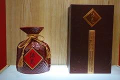 Liquore di jiugui della Cina, liquore famoso di cinese Immagine Stock