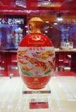 Lian nian voi liquore di Yu, liquore famoso di cinese Fotografie Stock Libere da Diritti