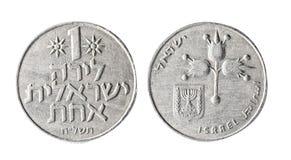 1 Lire 1975 Israël Geïsoleerdz voorwerp op een witte achtergrond Stock Foto's