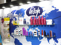 Lisap products. Its photo of exhibition stand of lisap products.Venue - Professional Beauty Expo Mumbai, date- 6th Oct 2015 stock photo