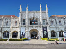 Lisbon Archeology Museum. The Archeology Museum - entrance in Belem, Lisbon Portugal Royalty Free Stock Photos