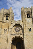 Lisbon Cathedral. From the front showing arch and door Royalty Free Stock Photo