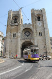 Lisbon Cathedral, Portugal Royalty Free Stock Photos