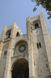 Lisbon Cathedral Royalty Free Stock Photography