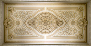 Lisbon City Hall Royalty Free Stock Photo