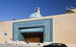 Lisbon Mosque Stock Photos