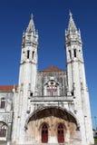 lisbon museummarin royaltyfria foton