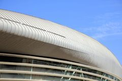 Lisbon - Pavilhao Atlantico Stock Images